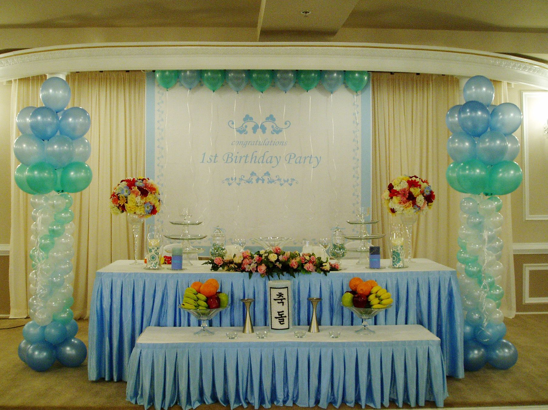 Baby's First Birthday Celebration Head Table Setting