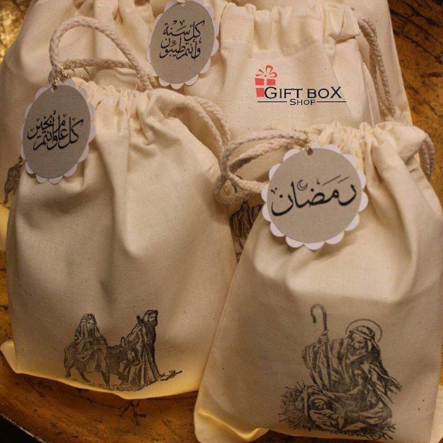 Instagram Photo By Gift Box Shop مستودع الهدايا Jun 5 2016 At 9 06pm Utc Gifts Ramadan Diy Gift Baskets