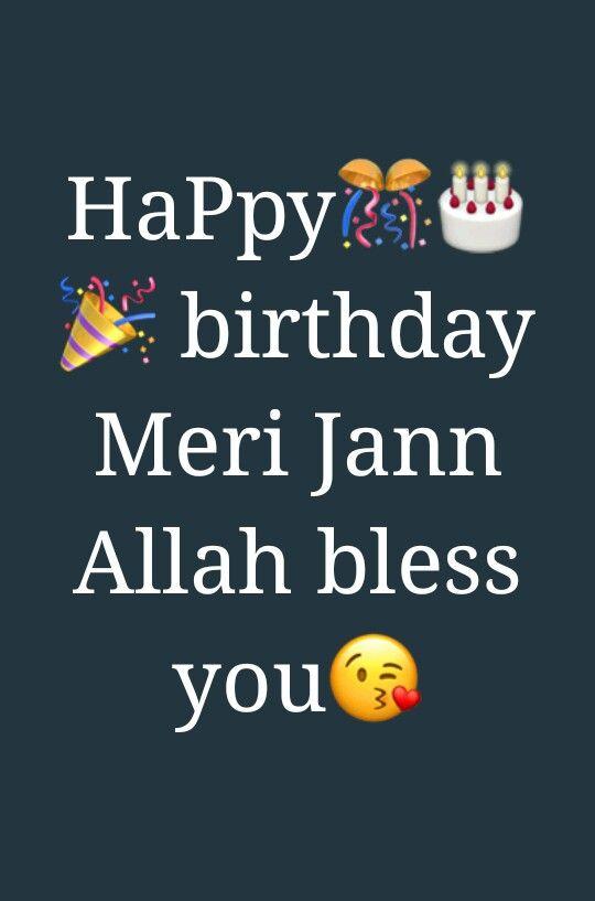 Lb u    ?   Quotes   Happy birthday jaan, Happy birthday my love
