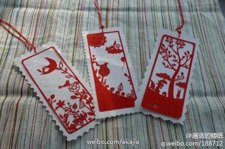 Red landscape bookmarks