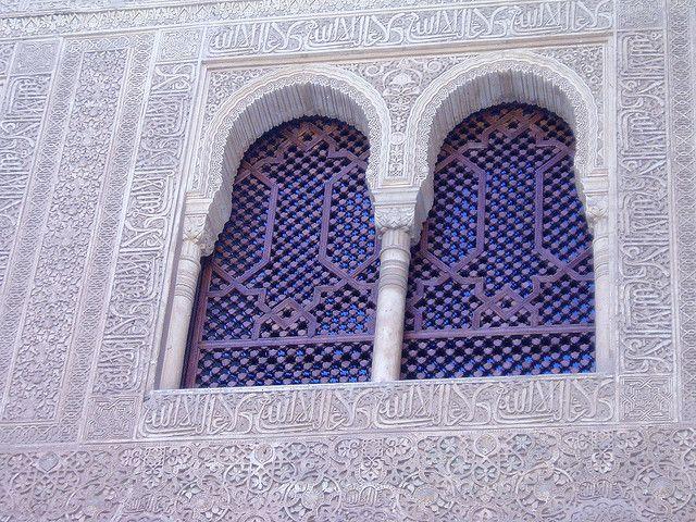 Ventanales de la Alhambra de Granada. by Pedro y Sergio on Flickr.