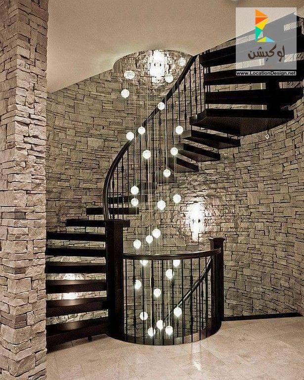 كتالوج صور سلالم داخلية بتصميم مودرن للمنزل العصري Spiral Stairs Design Staircase Chandelier Staircase Design