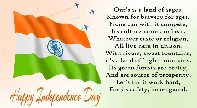 Poems on India Independence Day (15 August) for School