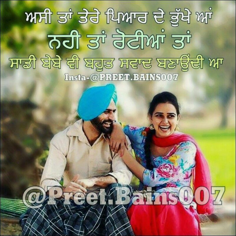 Love Status For Boyfriend In English : Pinterest: @reetk516 Punjabi Quotes and Sayings!!! couples ...