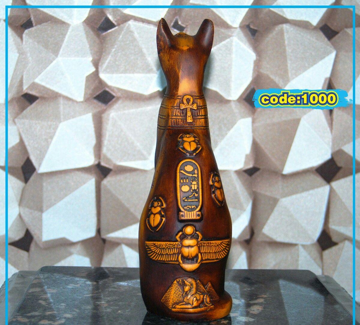 قط فرعونى كبير لون بنى يضيف لمسه رائعه الى منزلك مصنوع من البورسلين Bottles Decoration Home Decor Decor
