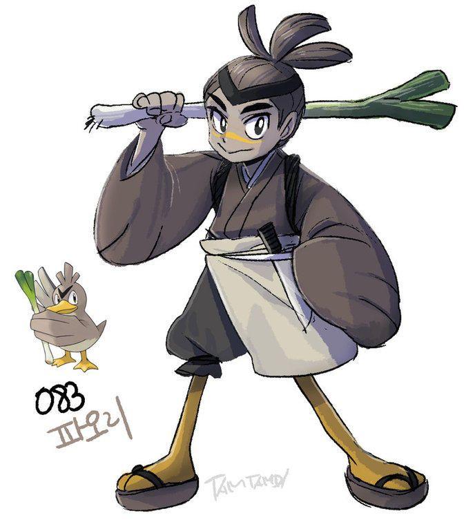 how to catch 251 pokemon
