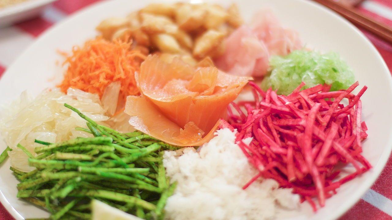 Yu Sheng (Prosperity Raw Fish Salad) Southeast Asian