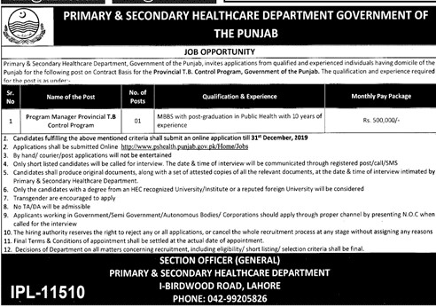 Health Department Programe Manager Jobs,Health Department