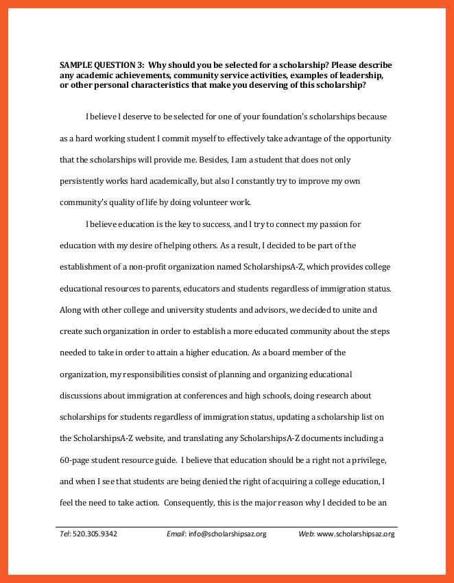 Buy admission essay online