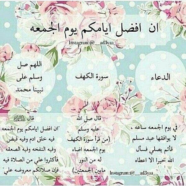 اللهم صل وسلم وبارك على نبينا محمد وعلى آله وصحبه أجمعين Ramadan Kareem Pictures Islam Facts Islamic Quotes Quran