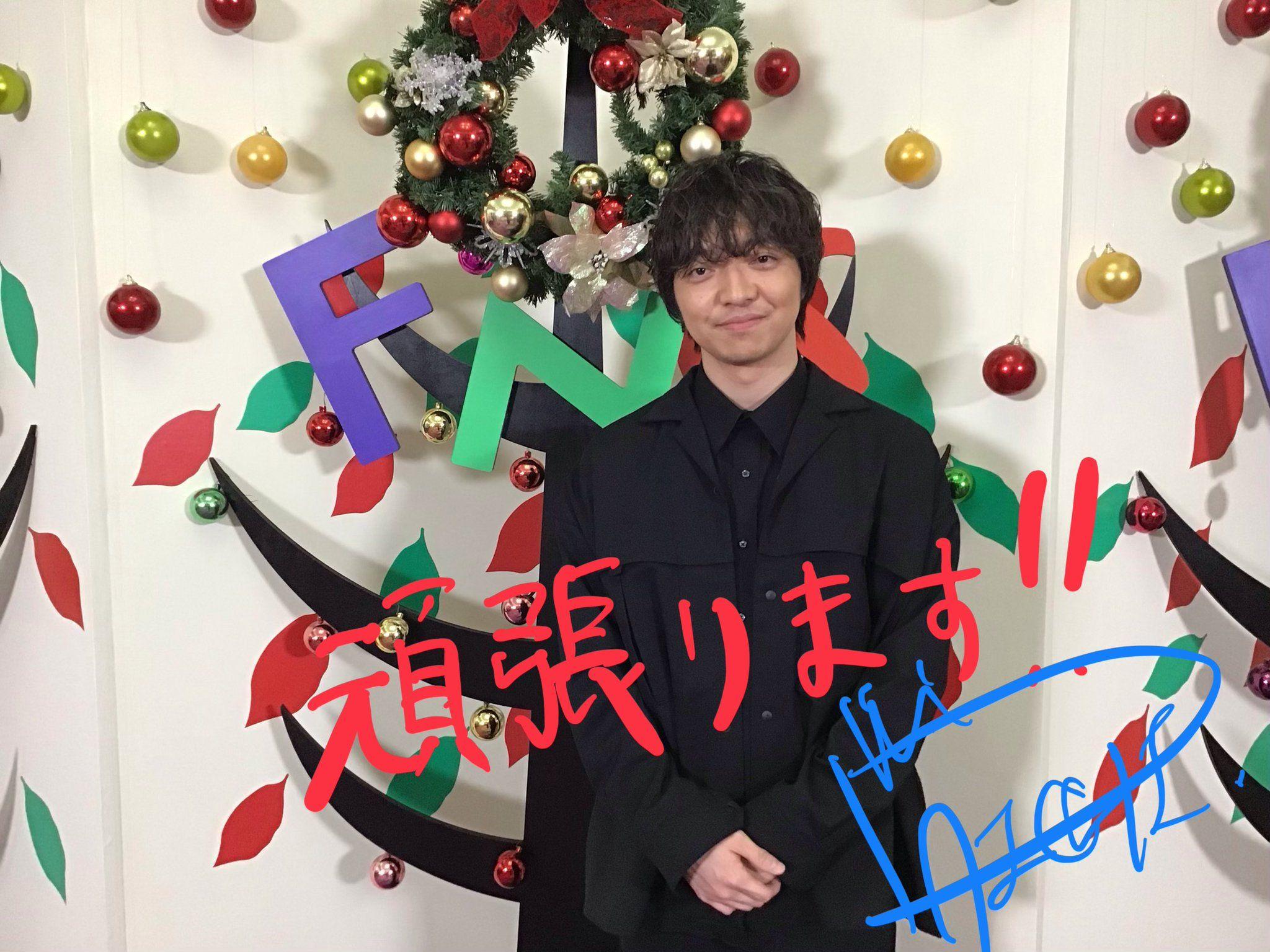 2019 Fns歌謡祭 公式 On 2020 三浦大知 祭 三浦