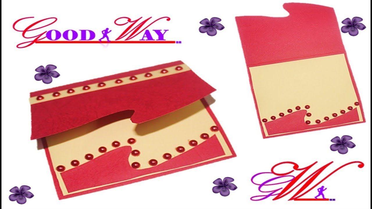 طريقة عمل بطاقة تهنئة أو دعوة أو مطوية 28 Greeting Card Or Invite Crafts Diy And Crafts Hand Art
