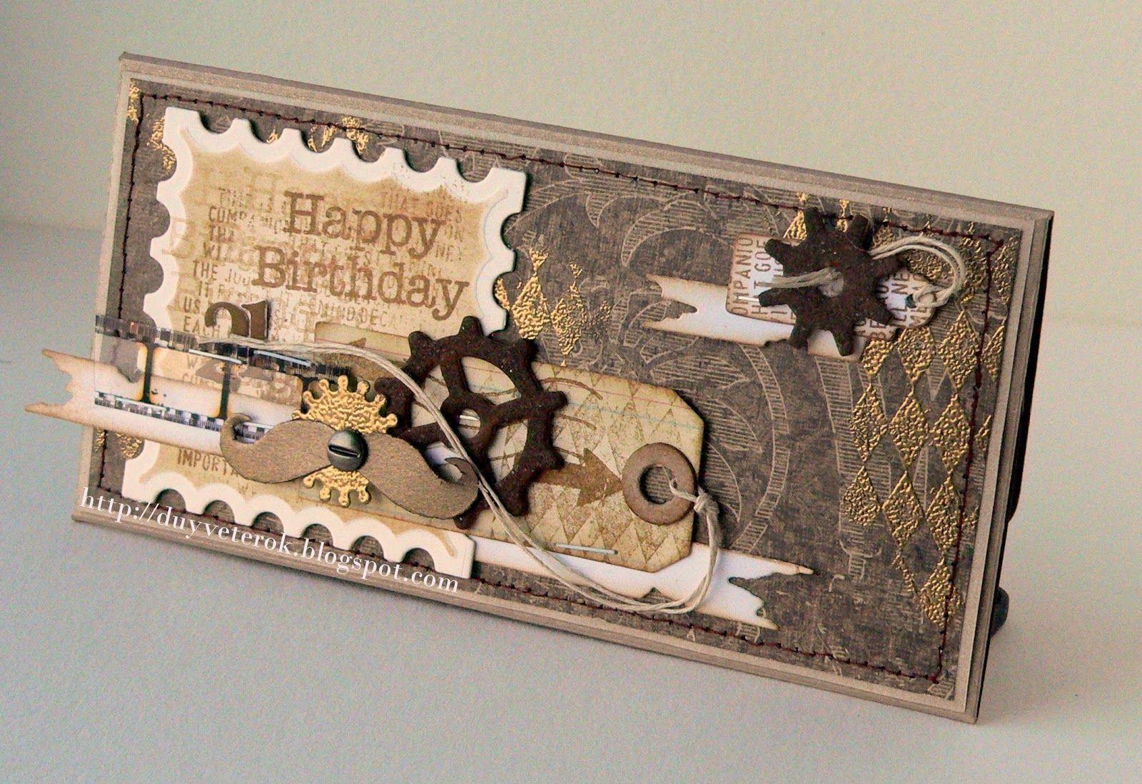 Скрапбукинг открытка конверт для мужчины