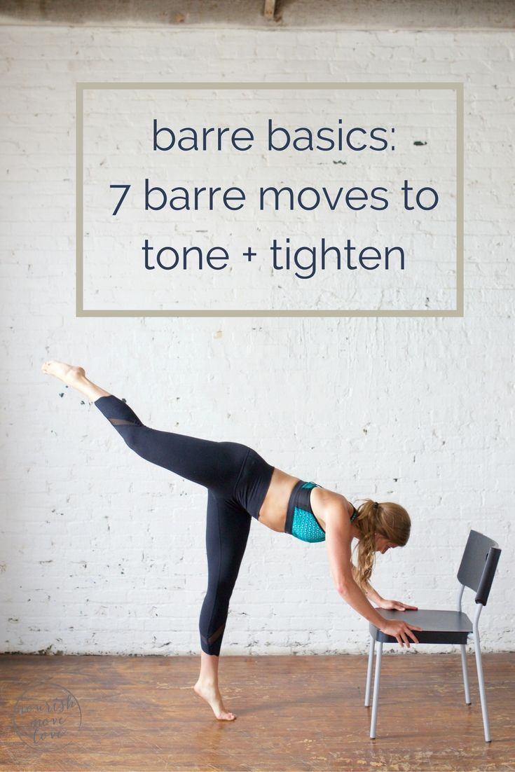 barre basics: 7 barre moves to tone + tighten | barre workout | barre workout beginner | strength training | toning workouts for women | toning workouts for women || Nourish Move Love #strength #strengthtraining #barre #barreworkout #workout #workoutsforw