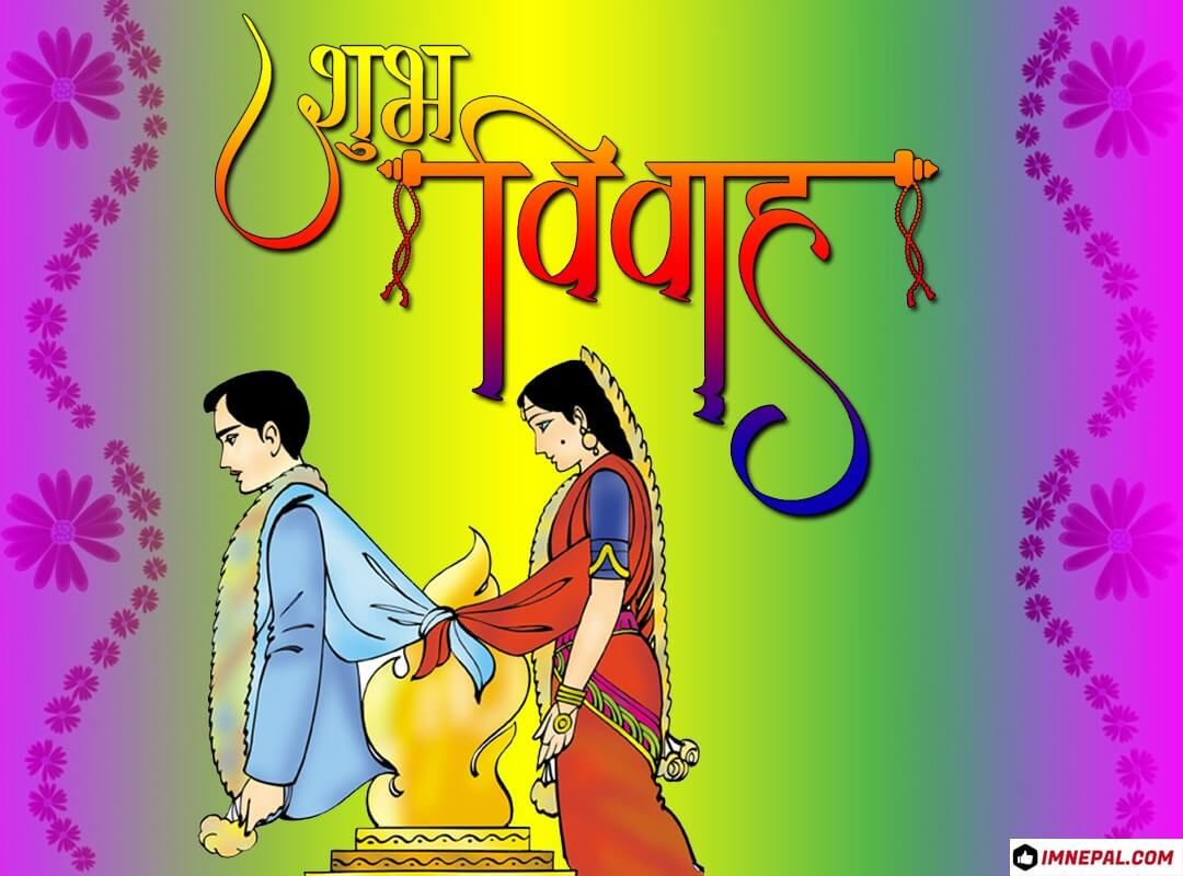 Happy Wedding Shubh Vivah Images Hd Card Design Hindi Nepali Happy Wedding Marriage Images Happy Married Life