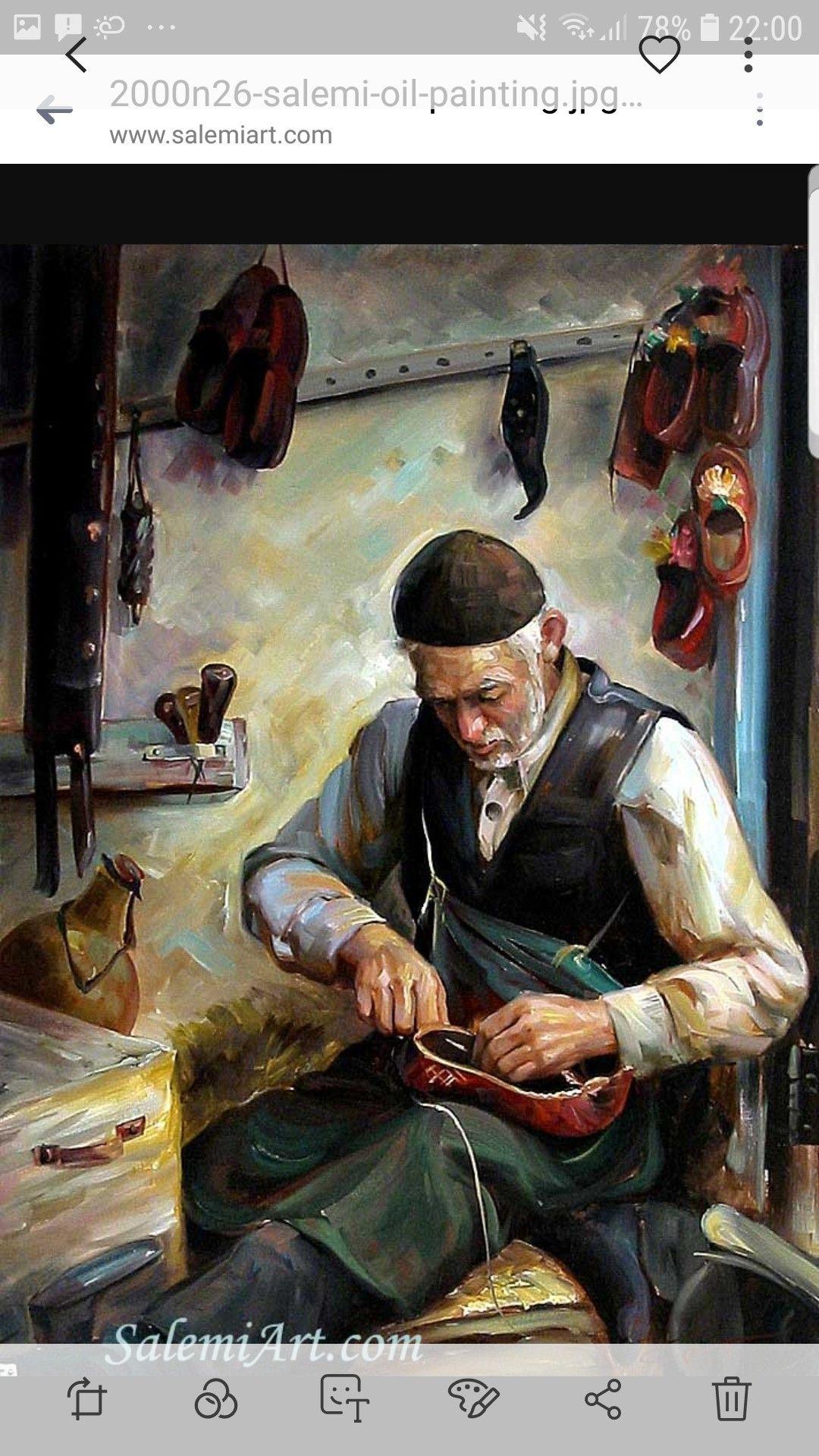 Image Peinture de Sarra Bezrati Ferjani du tableau peinture