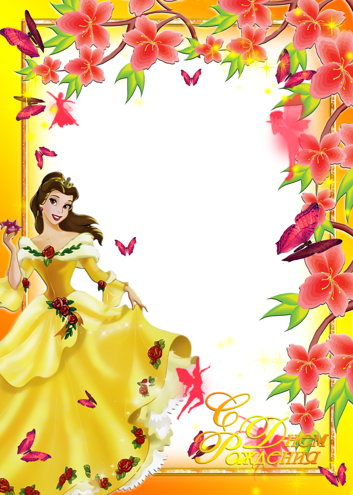Pics For > Disney Princess Frame Png