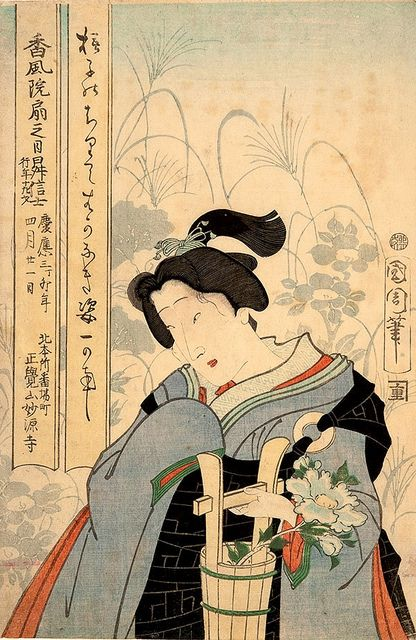 Kunichika Shini E Of Actor A Is Death Picture Or Memorial Print This One Kabuki In The Role Woman