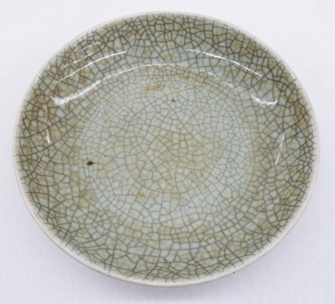 Chinese Celadon Crackle Glaze Bowl Glazed Bowl Crackle Glaze Celadon