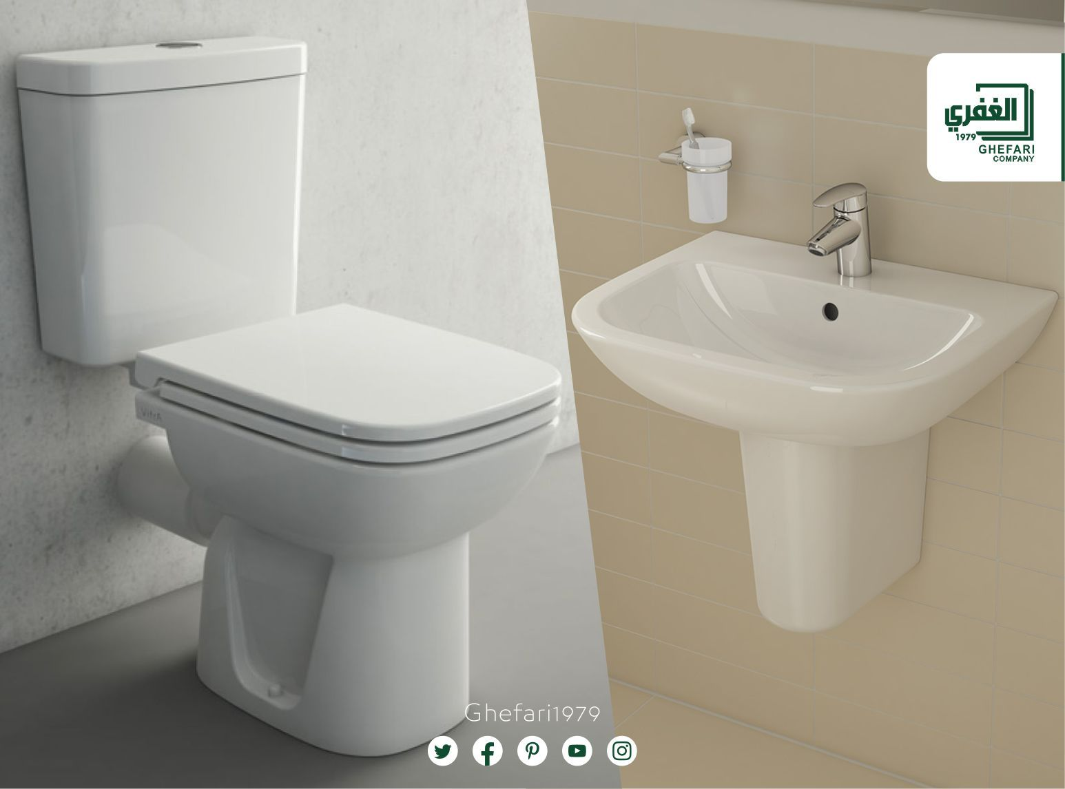 طقم حمام فيترا شطاف داخلي غطاء هيدروليك ابيض بيرجمون للمزيد زورونا على موقع الشركة Www Ghefari Com الرقم المجاني 1700 25 26 27 Bathroom Toilet