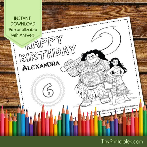 Moana Party Activity Book Coloring Sheet Games Birthday
