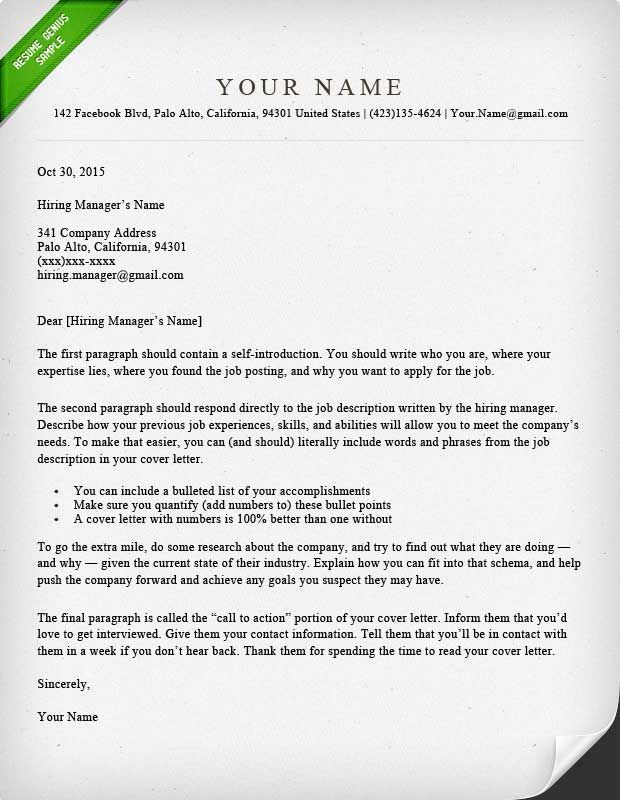 Elegant Black  White Cover Letter Template  Words Of Wisdom