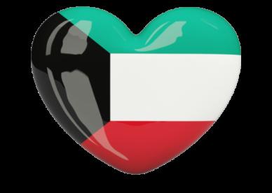 صور علم الكويت أجمل صور العلم الكويتي عالم الصور Tech Logos Google Chrome Logo Georgia Tech Logo