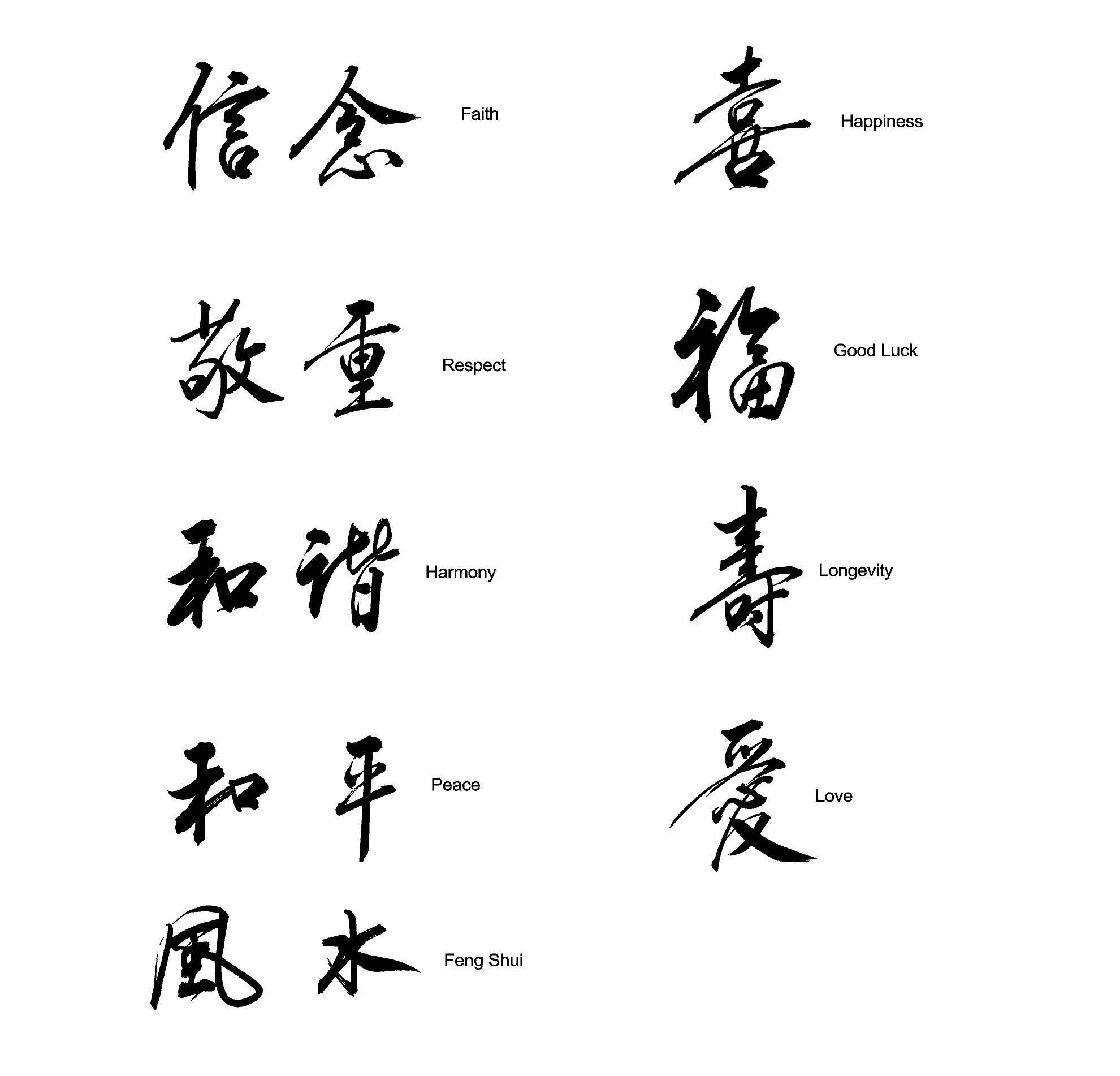 Chinese Symbols Decals Chinese Words Decal Car Decals Window Decal - Custom vinyl decals etsy