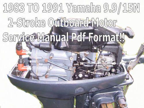 Yamaha 9 9 15n Outboard 2 Stroke Service Manual Outboard Yamaha Service