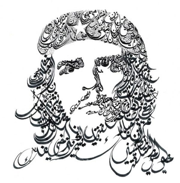 Che Guevara In Arabic Calligraphy Calligraphy\\tattoo Ideas Rhpinterest: Printable Arabic Alphabet Coloring Pages At Baymontmadison.com