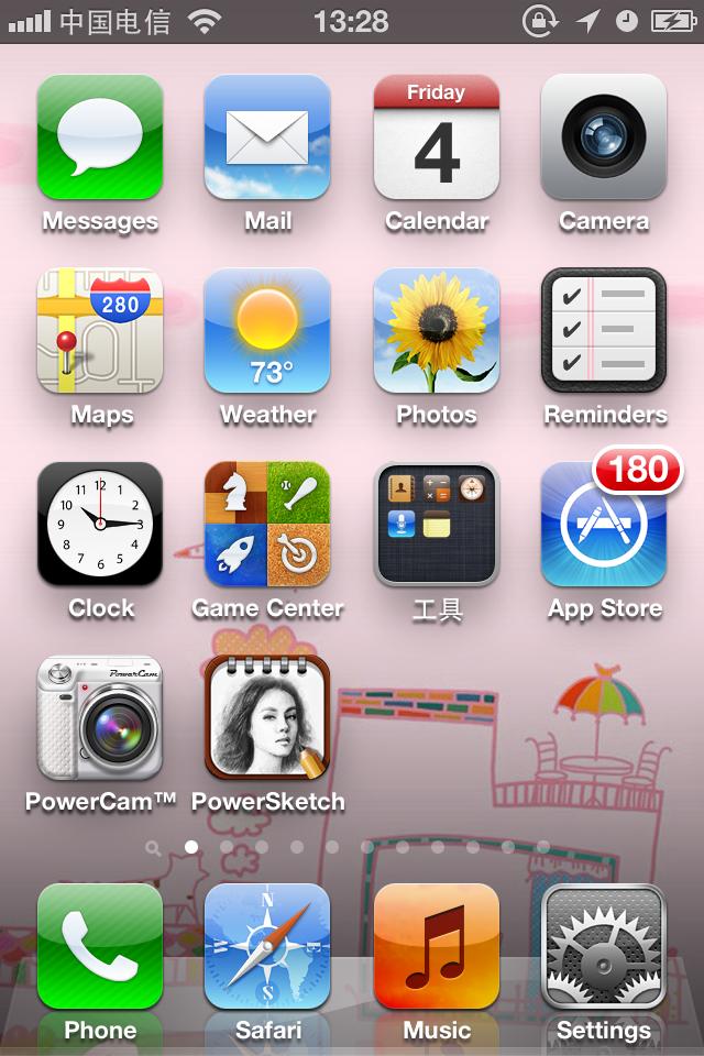 My Iphone 4s Home Screen Iphone 4s Clock Games Me App