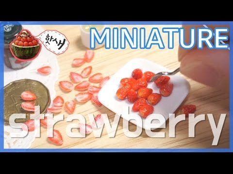 미니어쳐 통딸기 만들기 & 채색하기 Miniature Strawberry Tutorial ミニチュア いちご |HATSAE 핫새 - YouTube