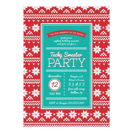 Tacky Sweater Christmas Party Invitation Ugly Christmas Sweater - holiday party invitation