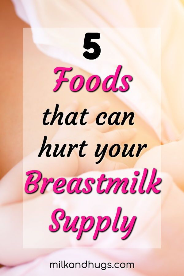What Not To Eat When Breastfeeding  Breastfeeding -9533