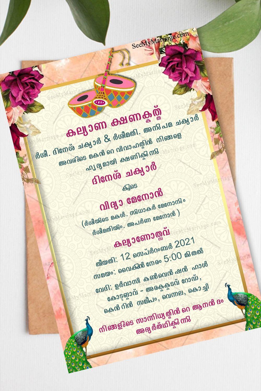 Kerala Malayalam Wedding Card Traditional Floral Peacocks Wedding Invitations Wedding Invitation Cards Digital Wedding Invitations