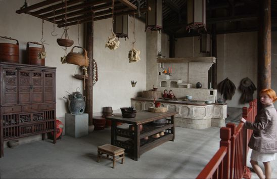 Superbe Ancient Chinese Kitchen