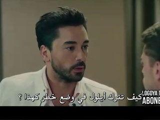 مسلسل نبضات قلب الحلقة 4 مترجم بالعربية Incoming Call Screenshot Fictional Characters Incoming Call