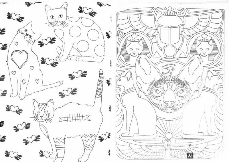 Иллюстрация 1 из 34 для Кототерапия. Раскраска-антистресс ...