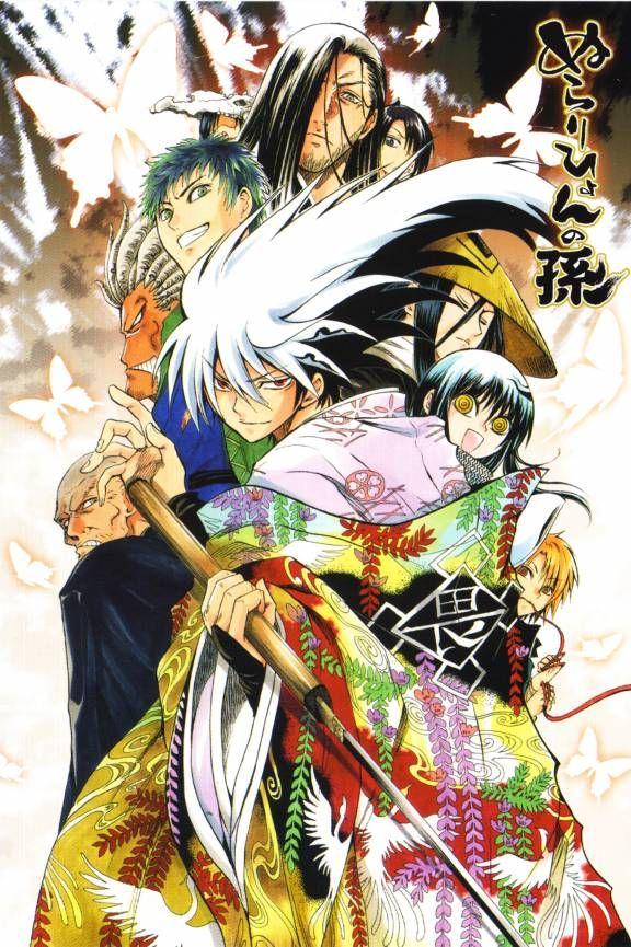 No Larger Size Available Anime Manga Pages Manga