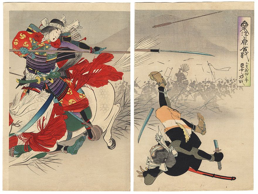 Tomoe Gozen in Battle, 1896 by Toshiaki (1864 - 1921 ...