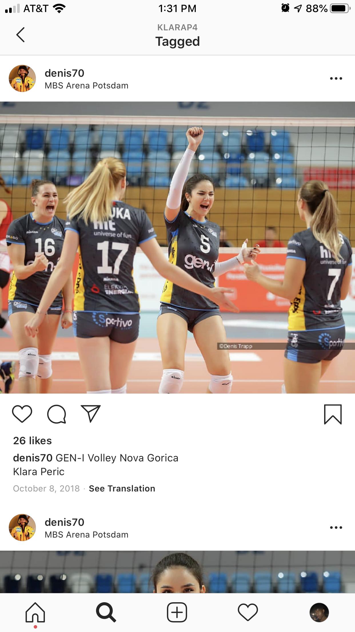 Pin By Boyboysbro On N U T Nova Gorica Volley Running