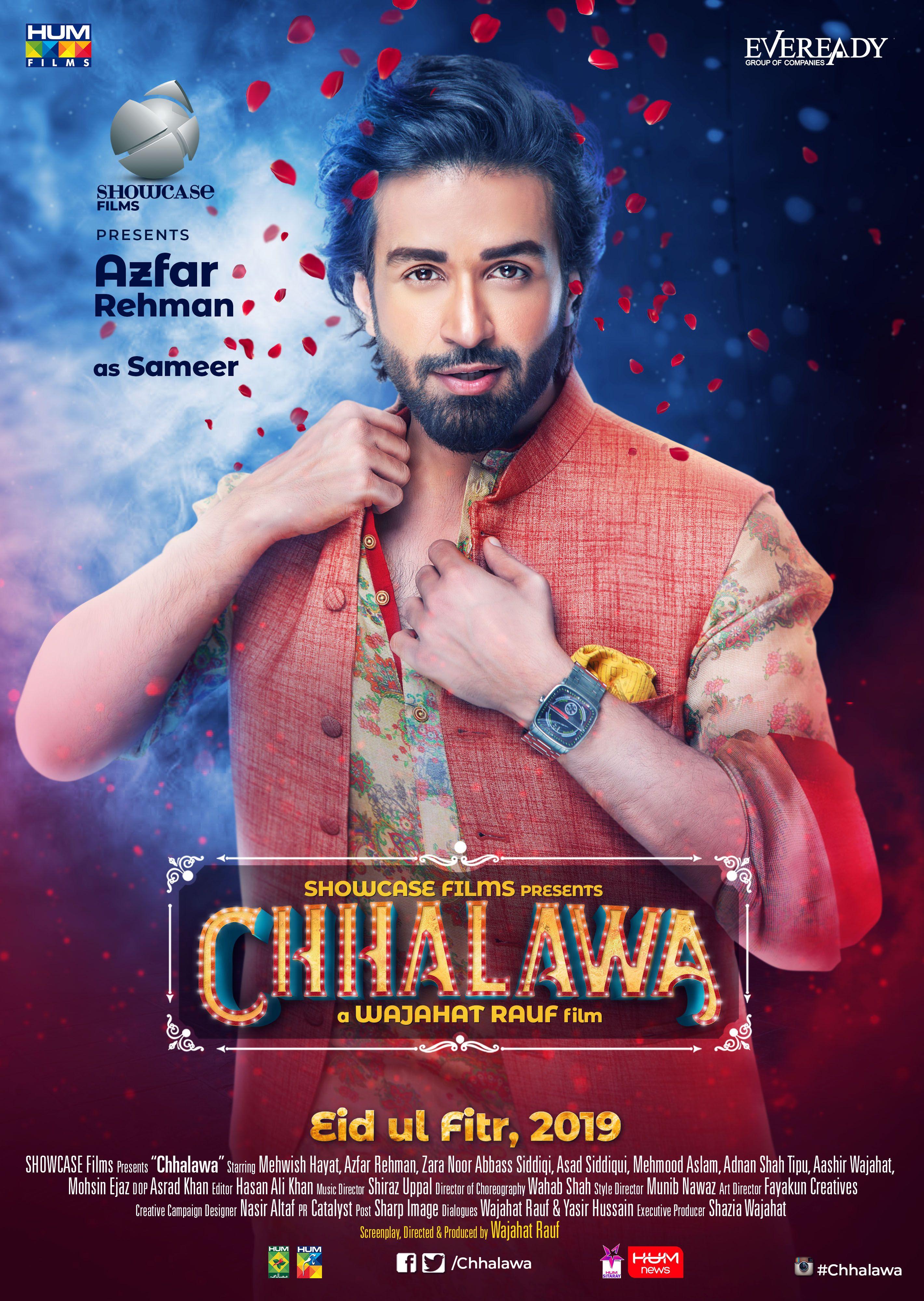 iforex hindi movies