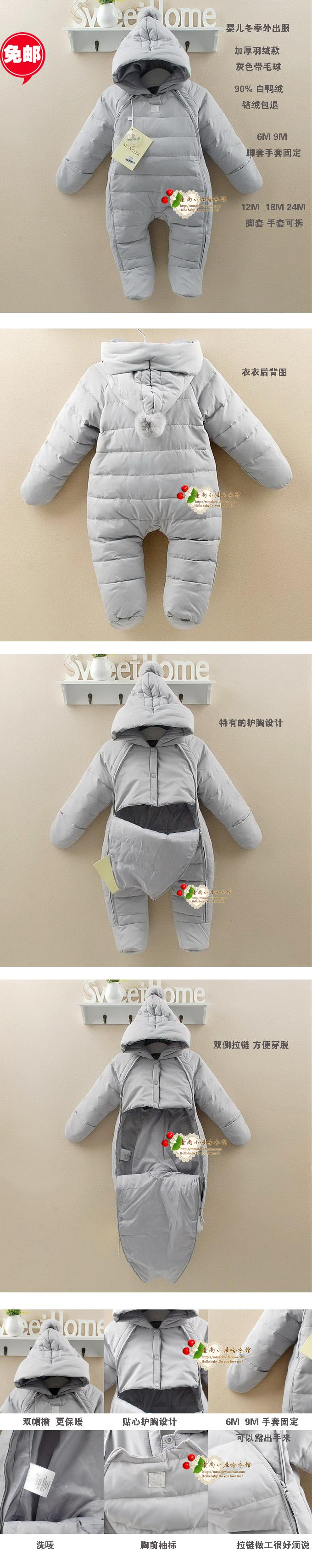 F11 free shipping baby Siamese thick winter jackets baby clothes