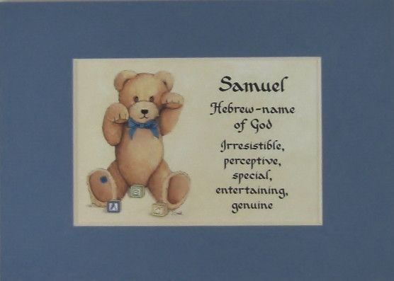 Baby name meaning for boy matted 5x7 gift michael boys and baby name meaning for boy matted 5x7 gift michael boys and products negle Images