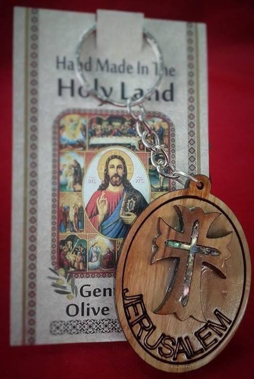 Jerusalem Souvenir Wooden Key chain No: 260 Height * Width 10 cm * 4 cm