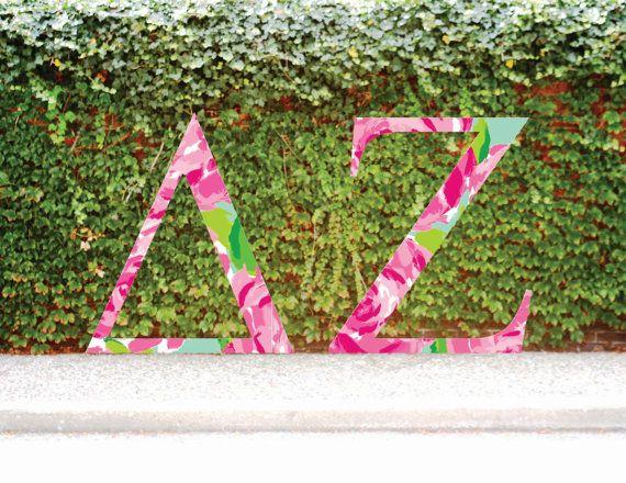 Large Wooden Greek Letters Greek Letters Delta Zeta Wooden