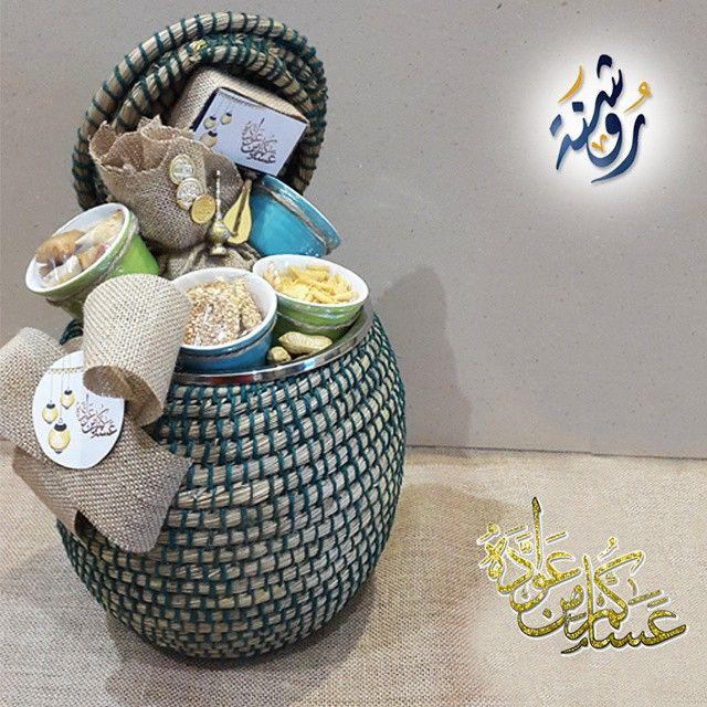 Https Instagram Com P 33ebcxpfsx Ramadan Decorations Ramadan Gifts Eid Decoration