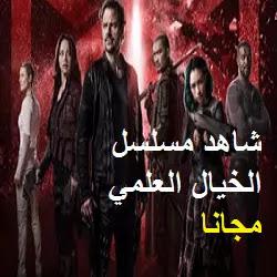 صور مسلسل Dark Movie Posters Poster Movies