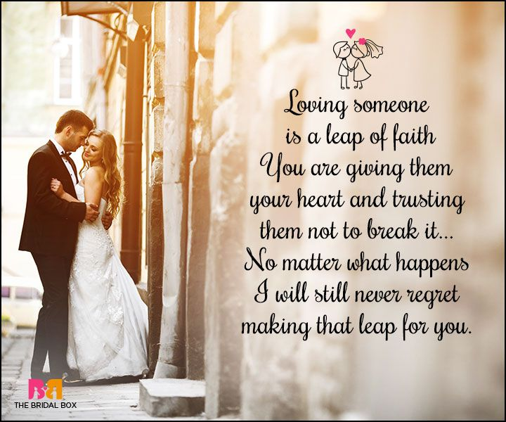 Quotes About Love And Marriage: 35 Love Marriage Quotes To Make Your D-Day Special