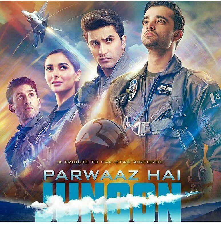 Parwaz Hai Junoon Free Movies Online Free Hd Movies Online Hd Movies Download